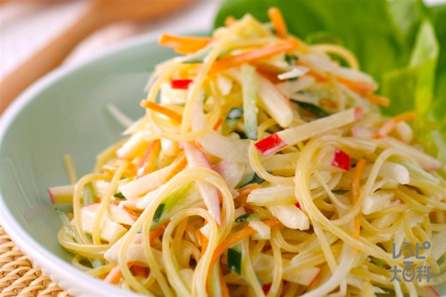 シャキシャキ野菜のパスタサラダ