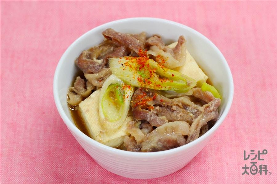 レンジで肉豆腐