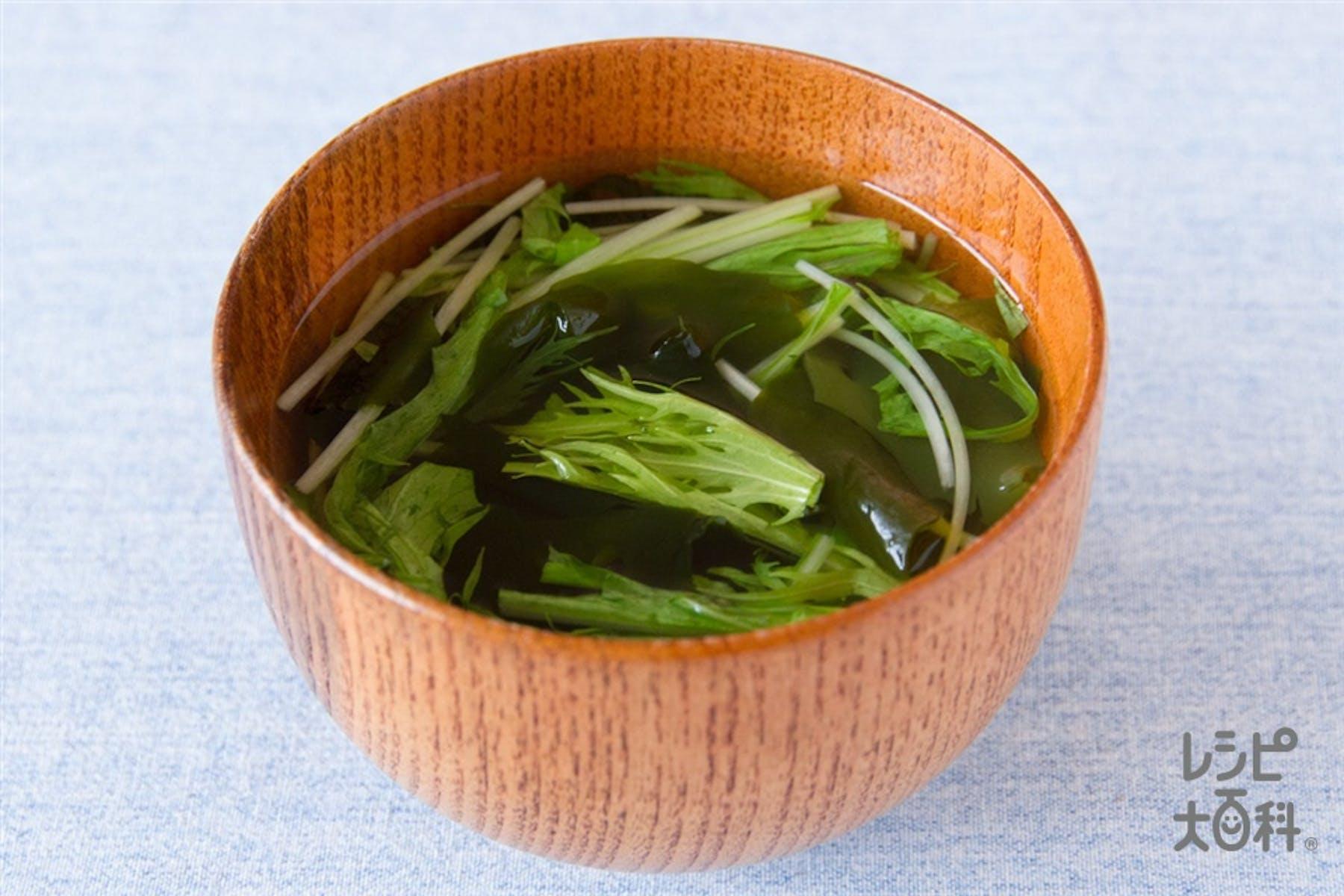 水菜とわかめのすまし汁