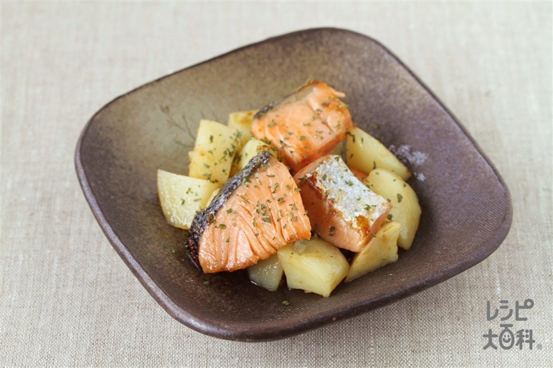 鮭とじゃがいもの塩バター焼き