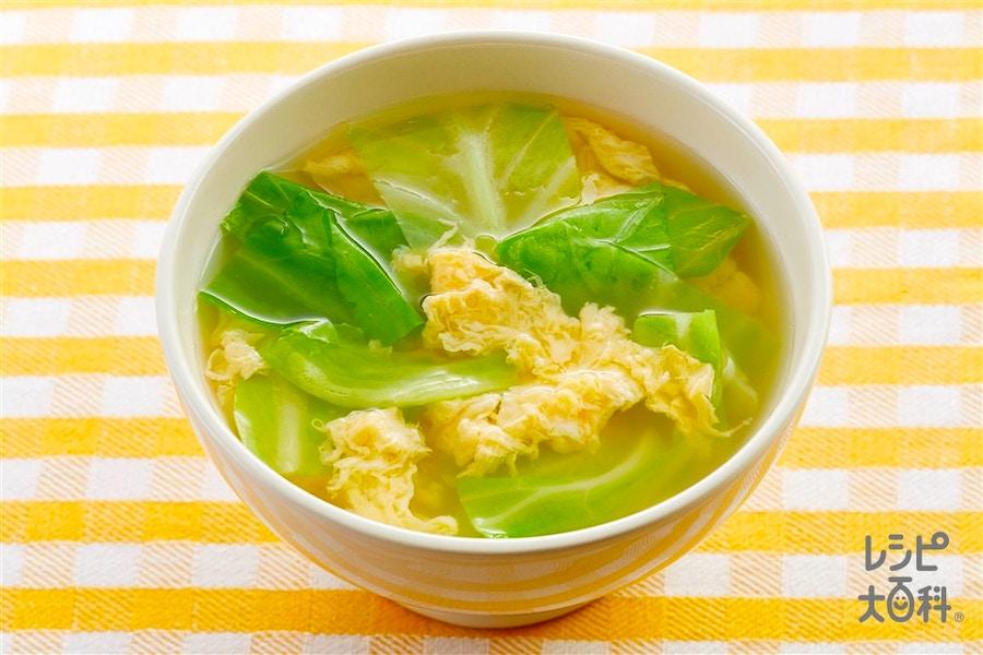 丸鶏ふわ玉きゃべつスープ