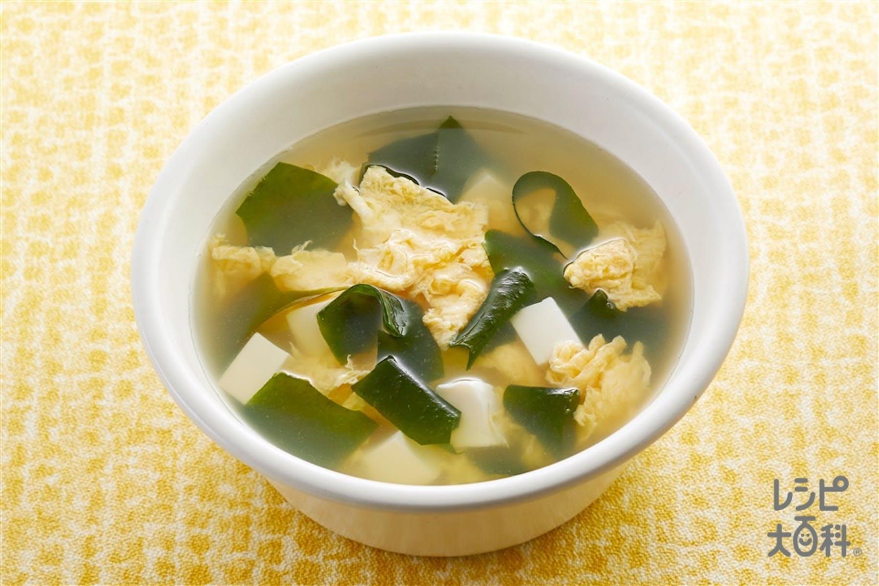 丸鶏ふわ玉わかめスープ