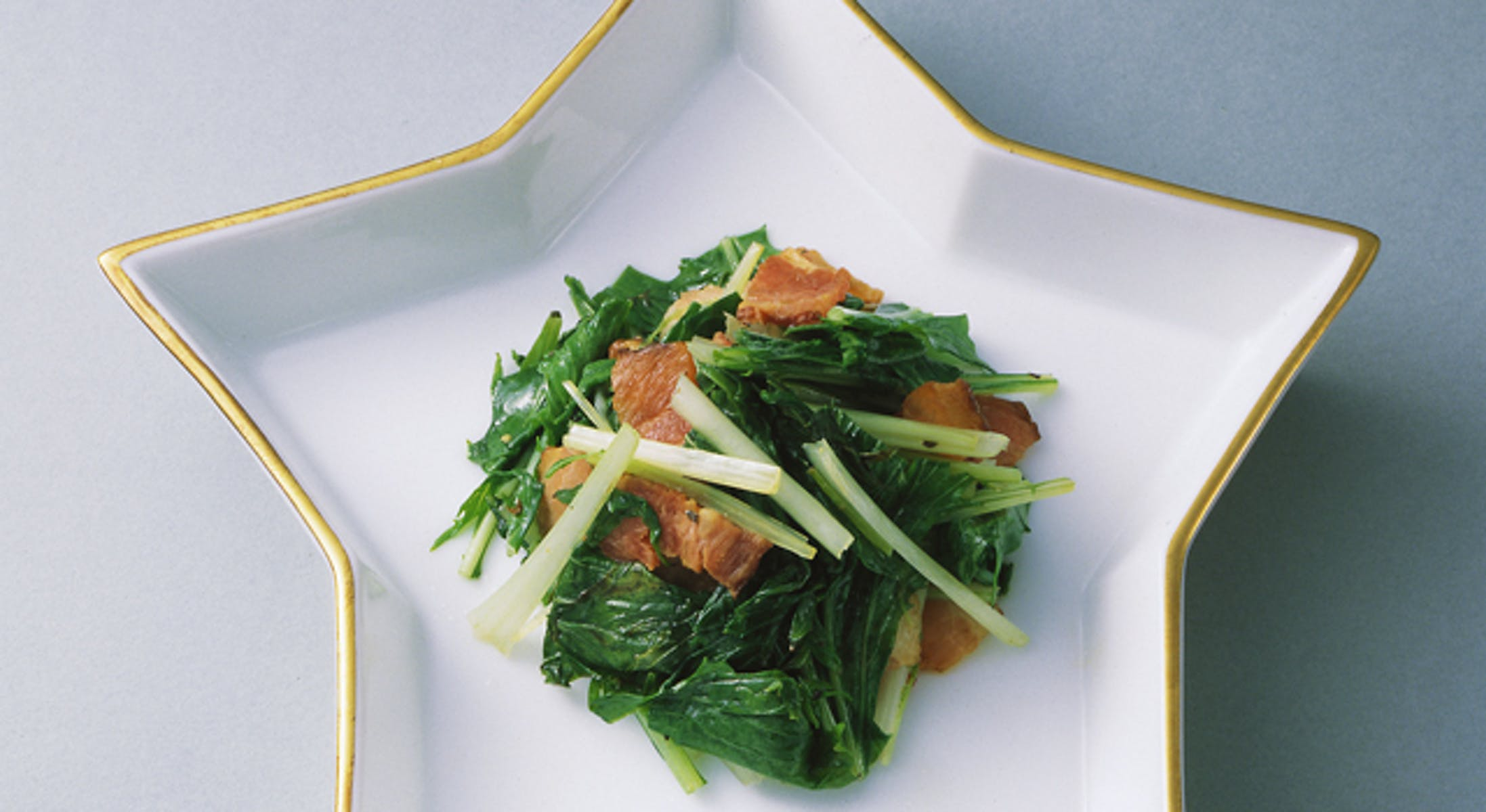 水菜とベーコンの炒め物