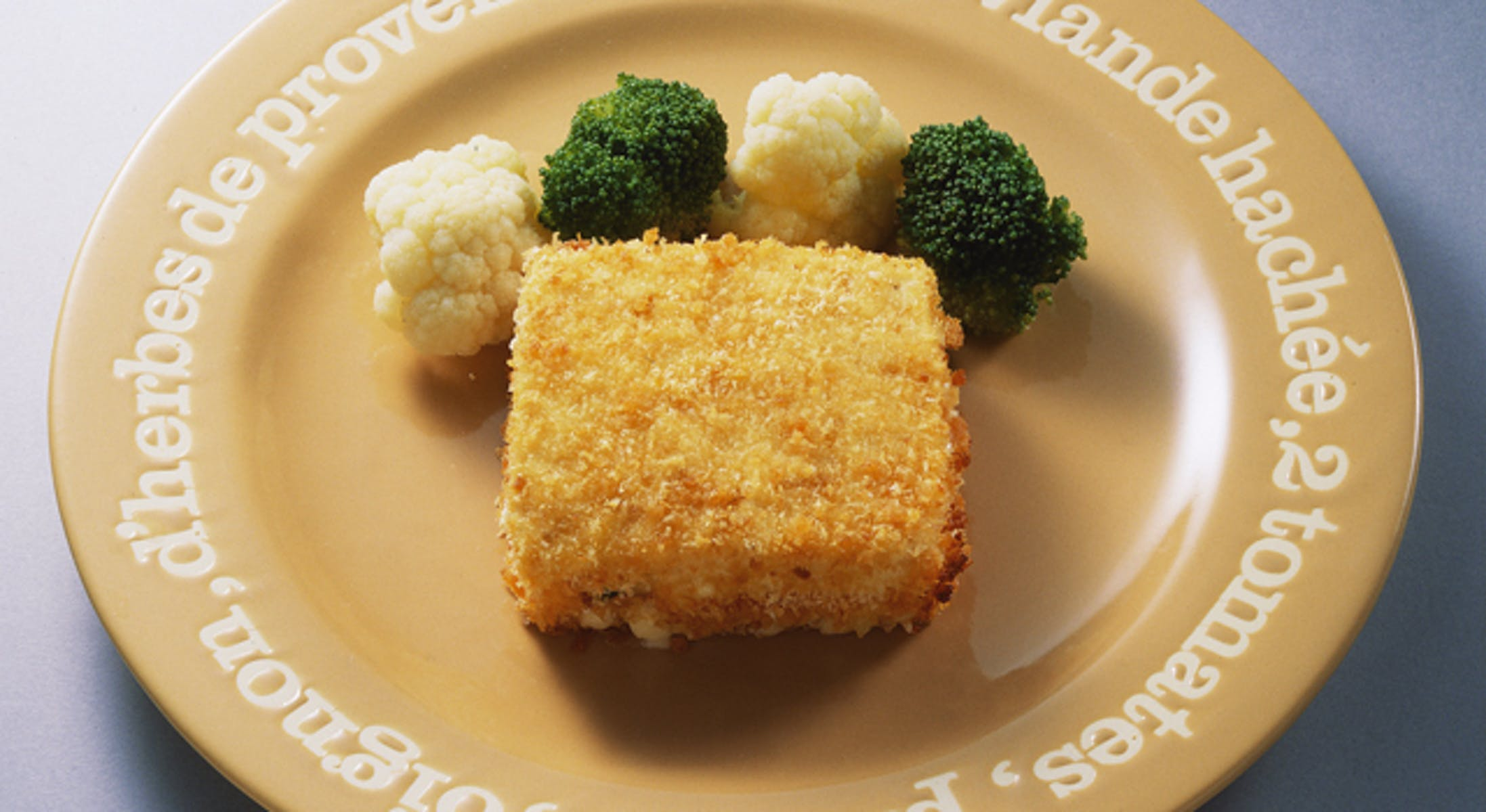 豆腐のフライの香草風味