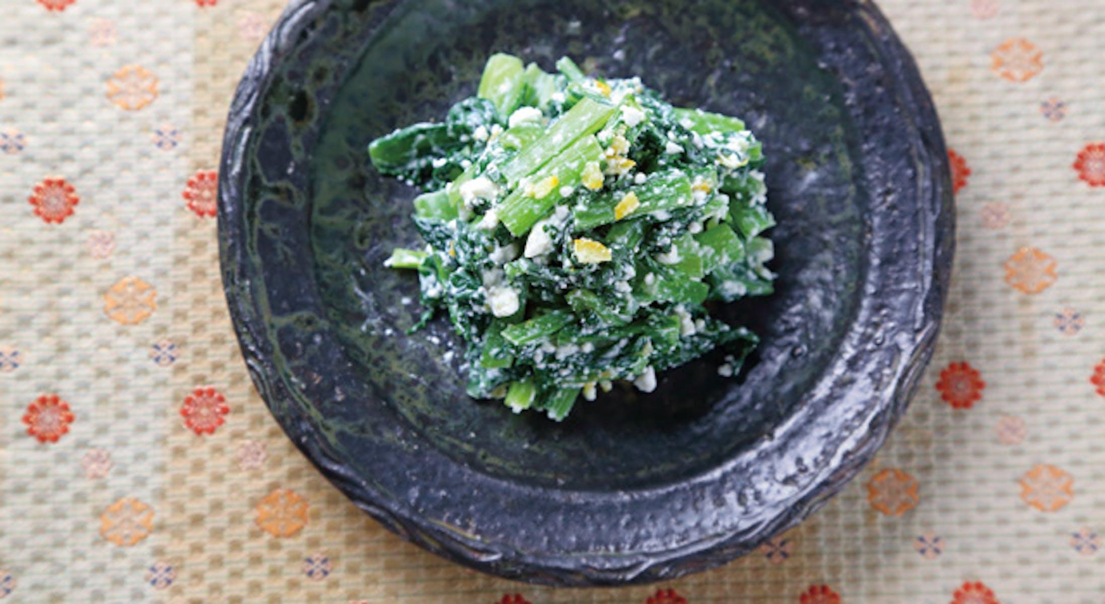 小松菜とカッテージチーズのゆず白和え