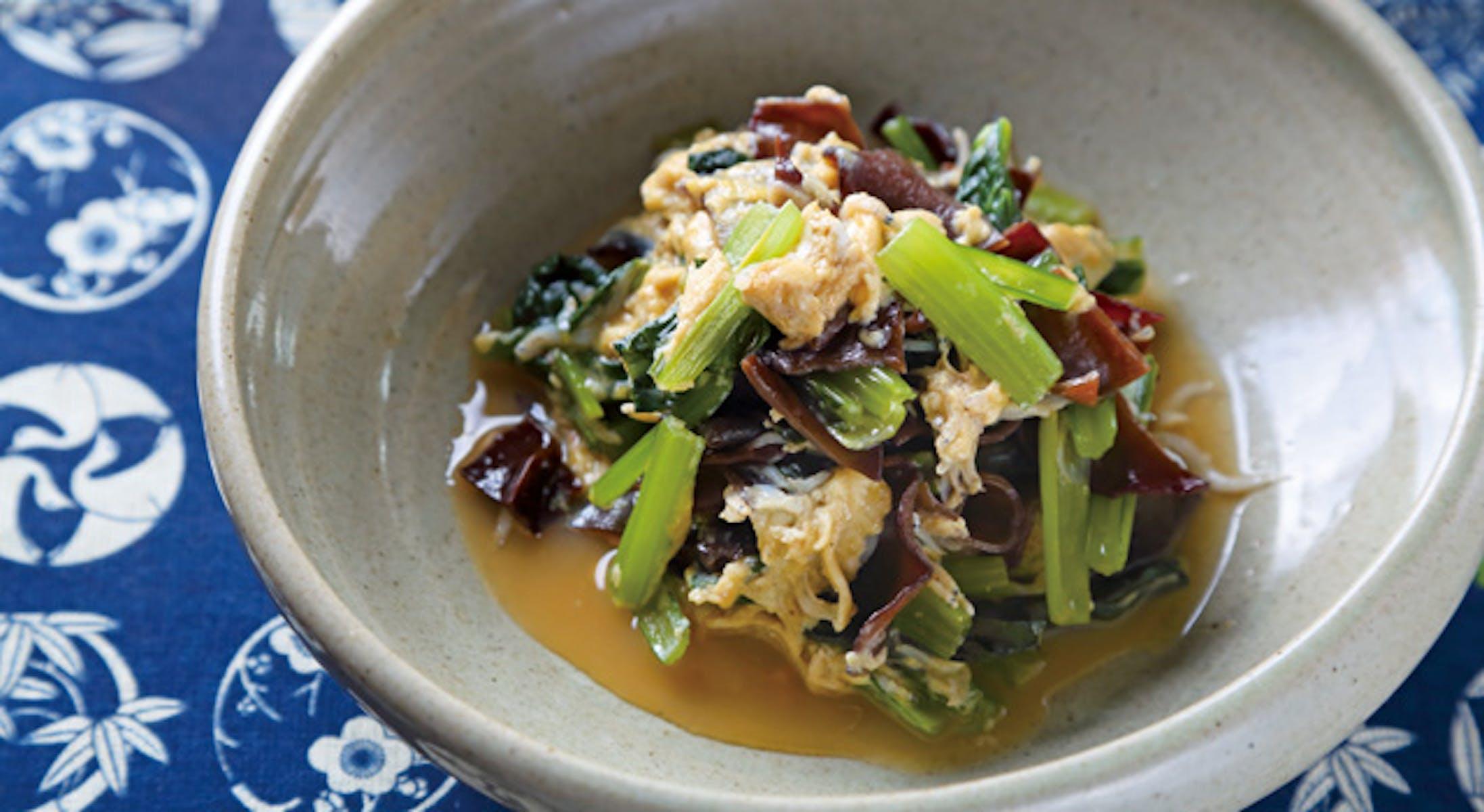 小松菜ときくらげの卵とじ