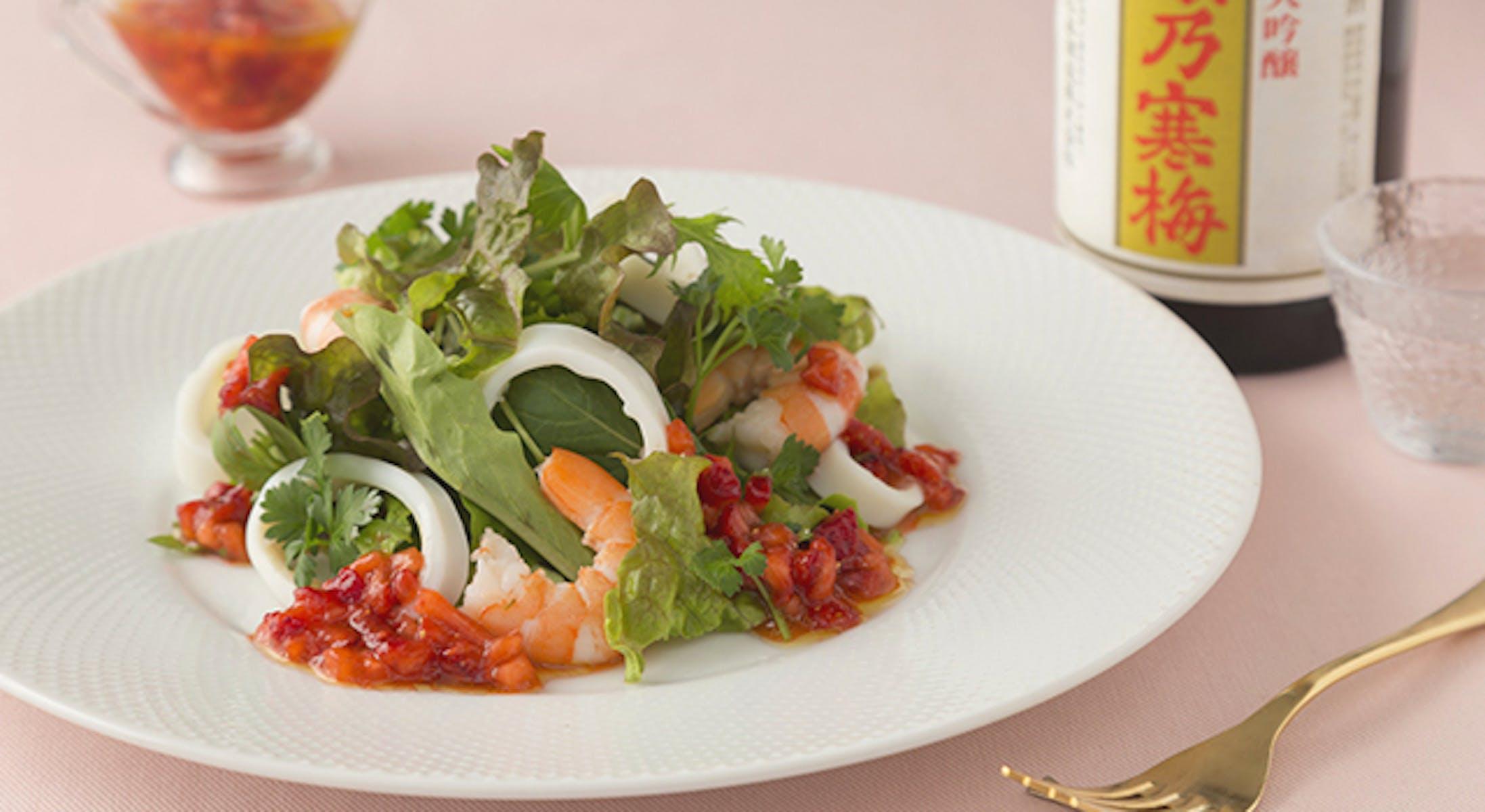魚介のサラダ いちごドレッシング