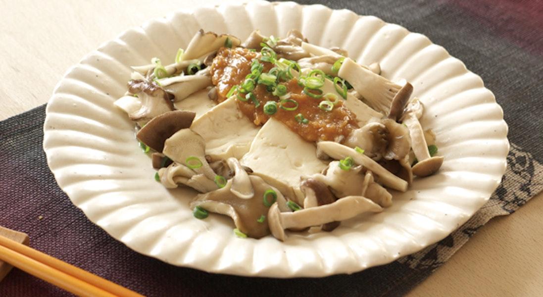 きのこと豆腐の焼きみそだれ