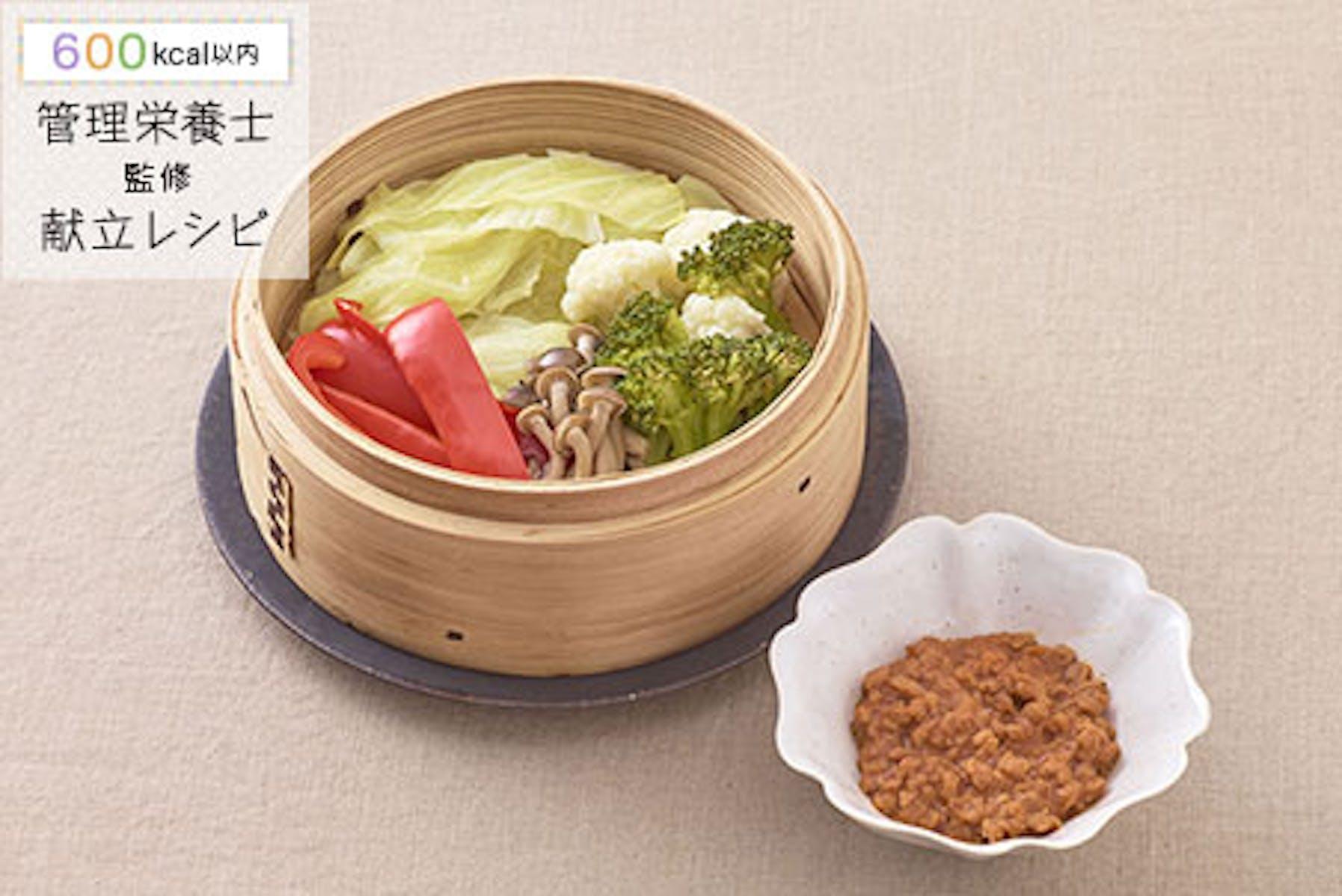大豆のお肉のピリ辛だれで食べる蒸し野菜