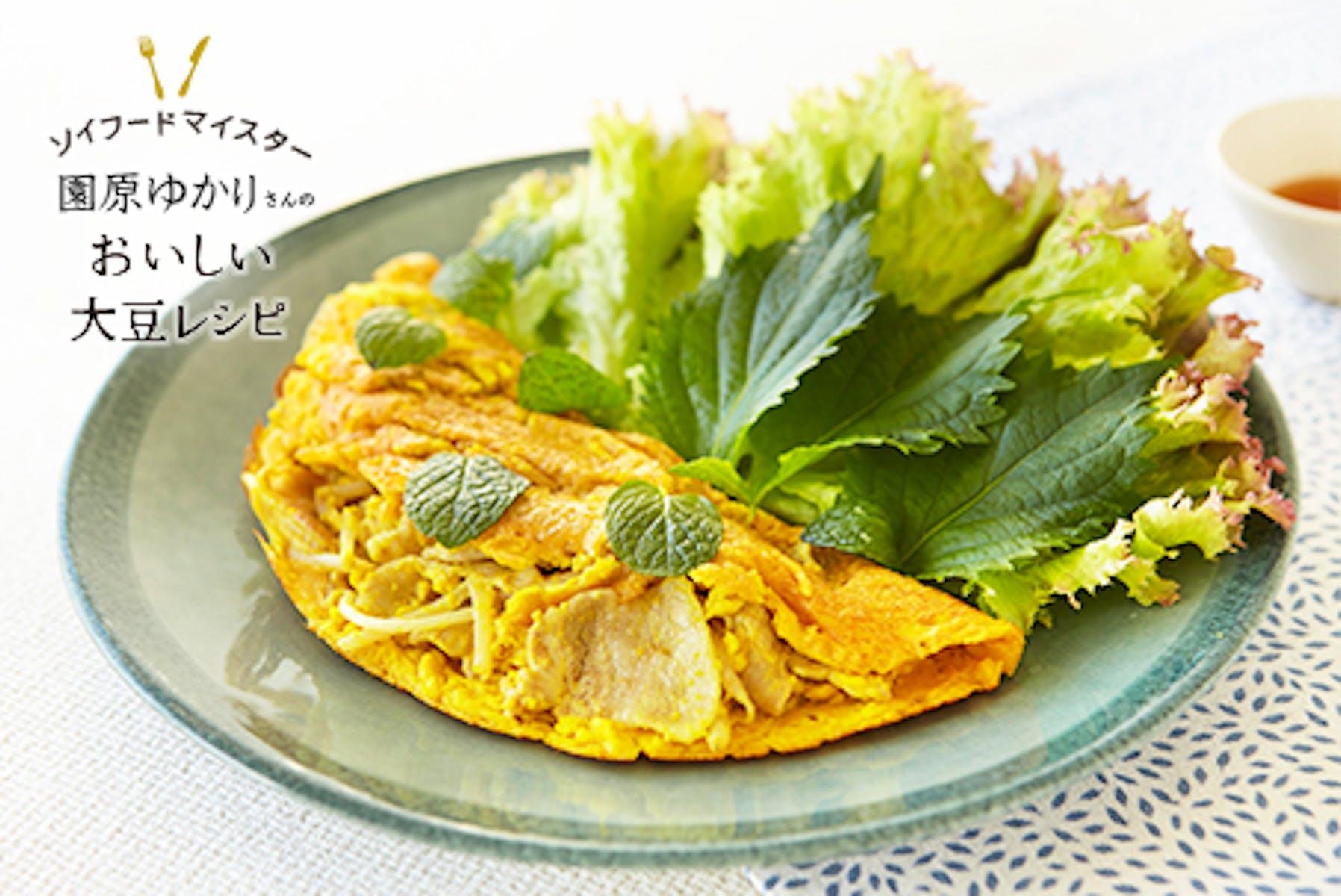 大豆粉バインセオ