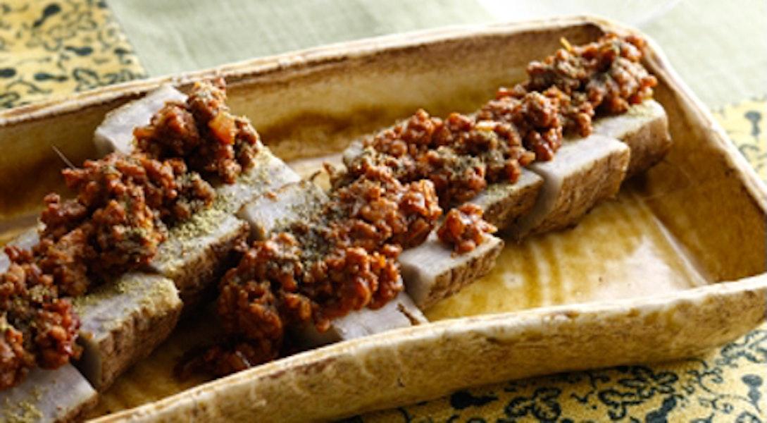 堀川ごぼうの山椒肉みそソース