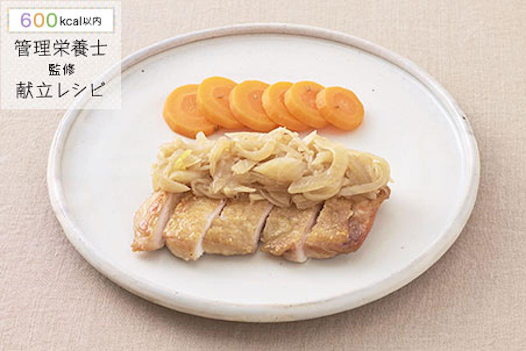 鶏もも肉のソテー玉ねぎみそソース