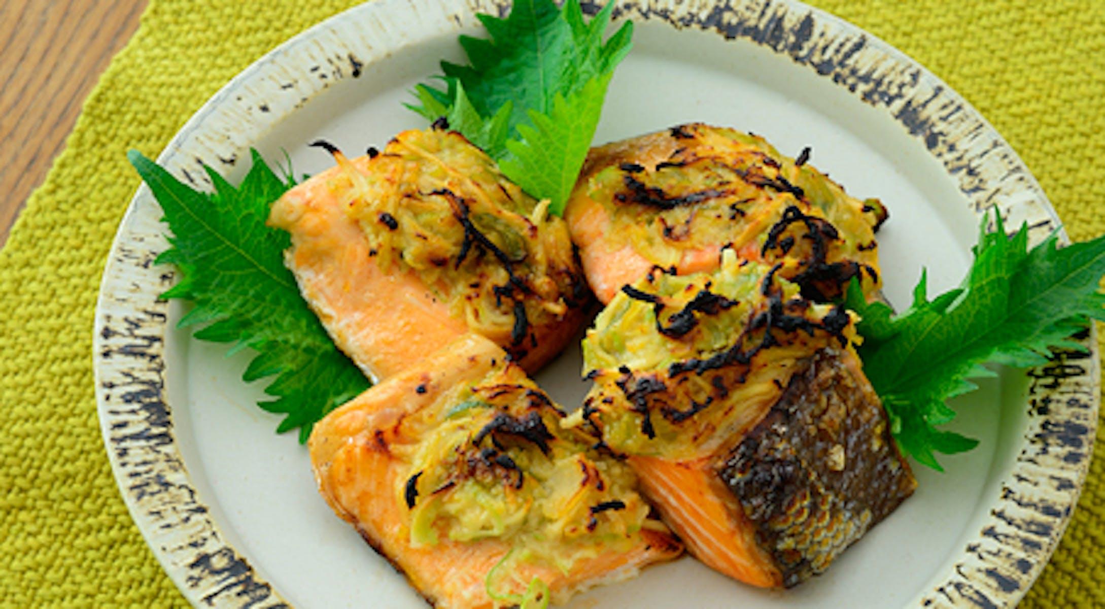 鮭のねぎみそ生姜のせ焼き