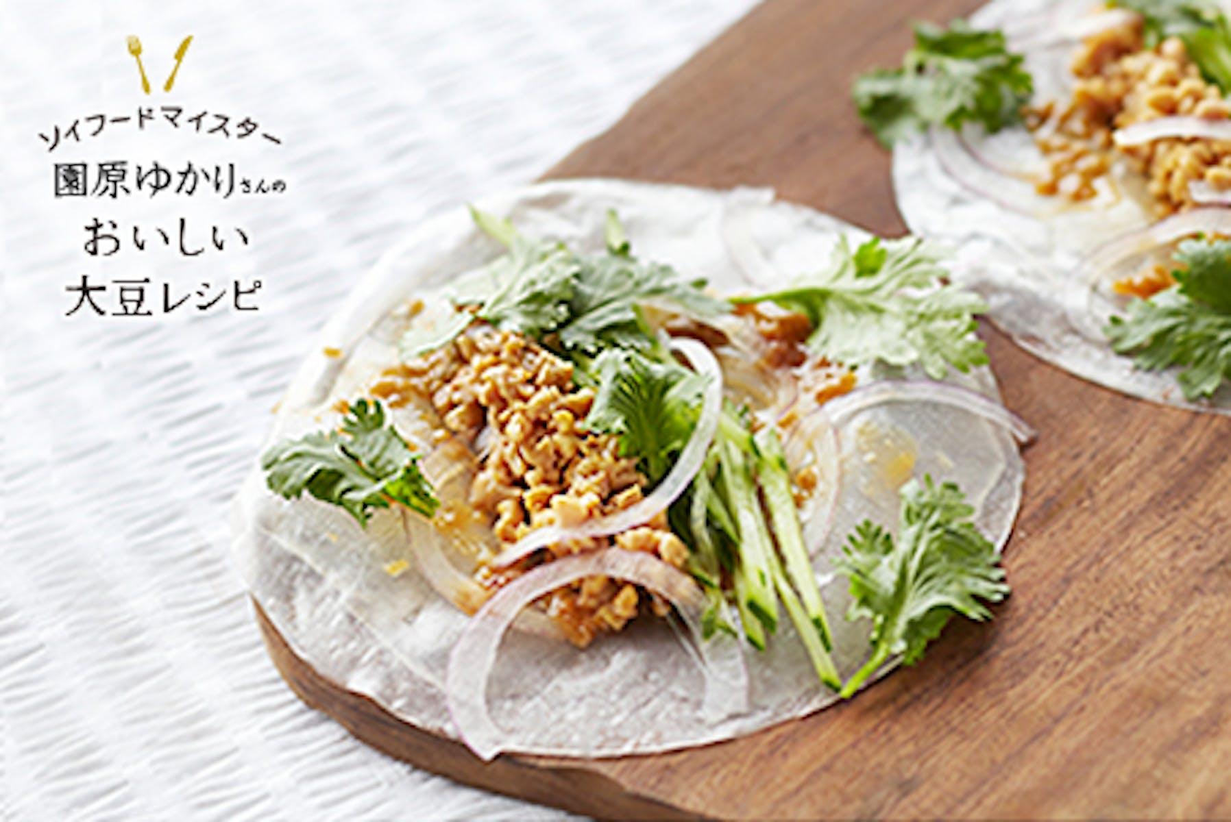納豆サマーロール