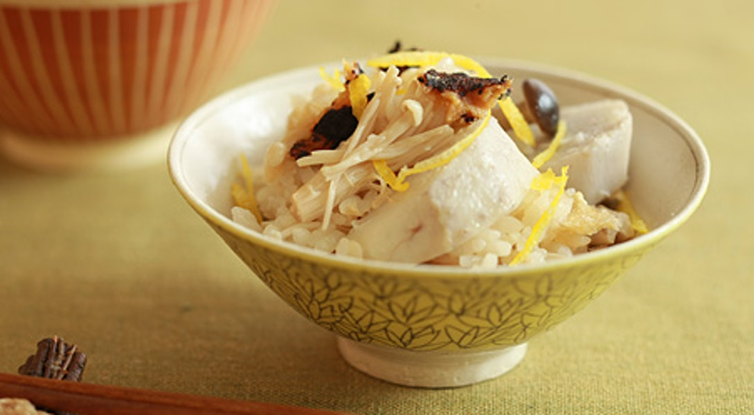 里芋の炊き込みご飯 ゆずと焼きみそのせ