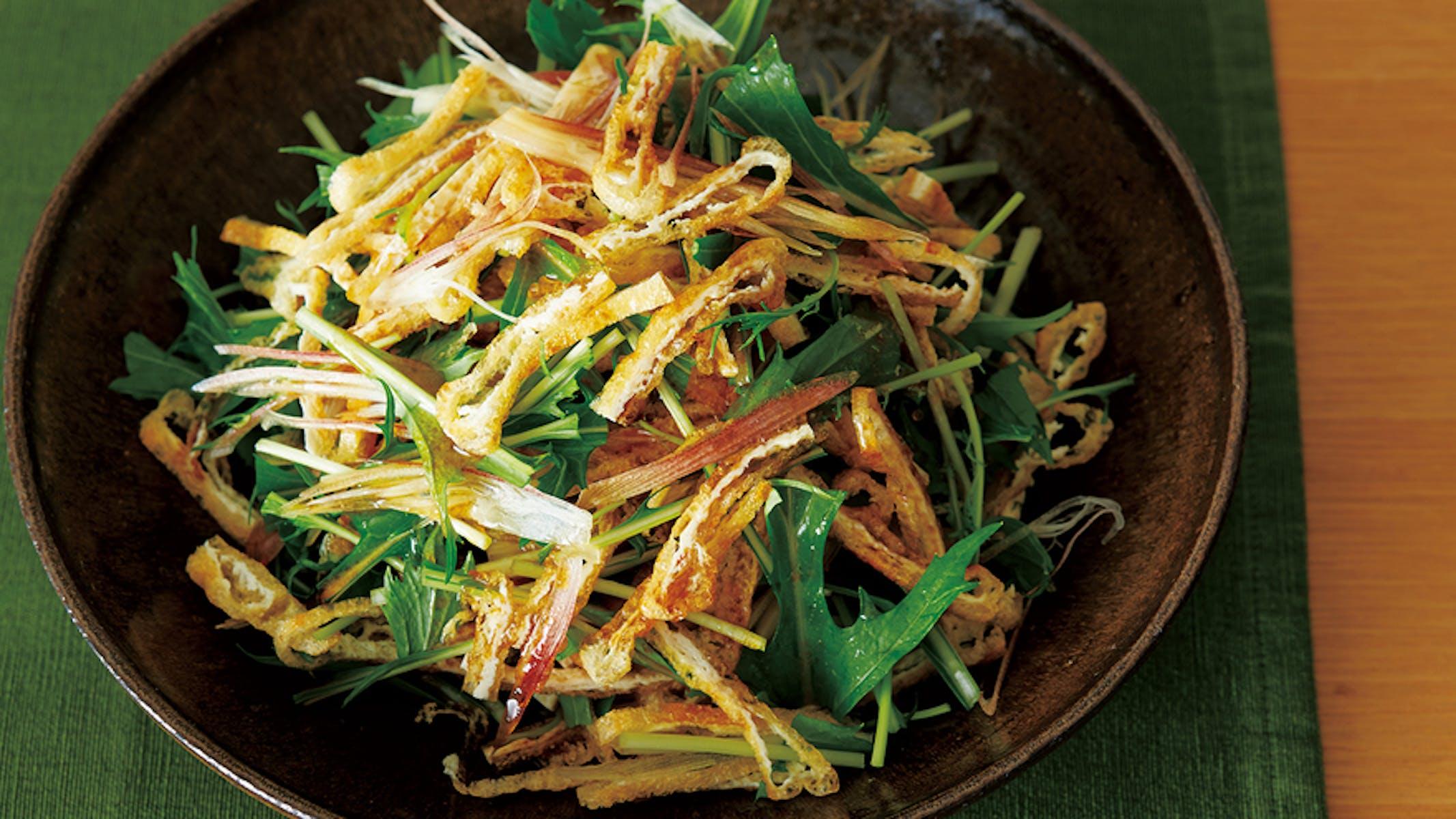 焼き油揚げのサラダ