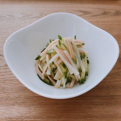 かまぼこ中華サラダ