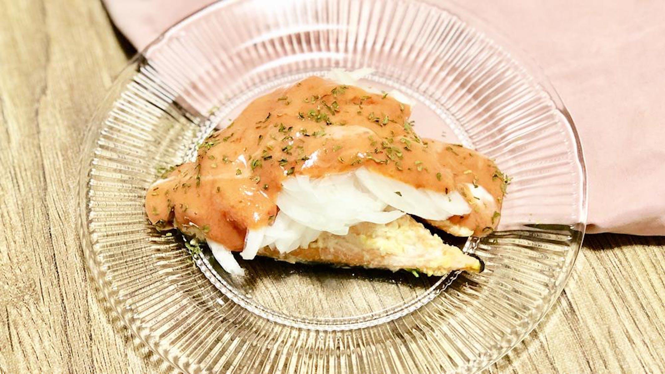 鮭のヨーグルトソース